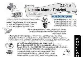Mantu_tirdzins_1